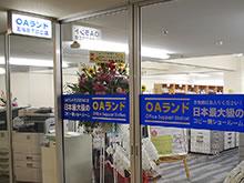 OAランド五反田TOC店