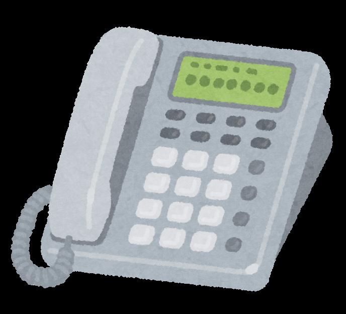 ビジネス用電話機