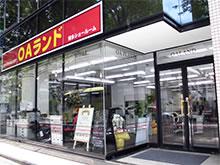 OAランド博多店
