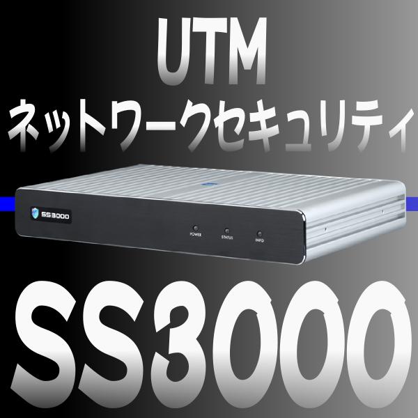 ネットワークセキュリティ UTMのイメージ
