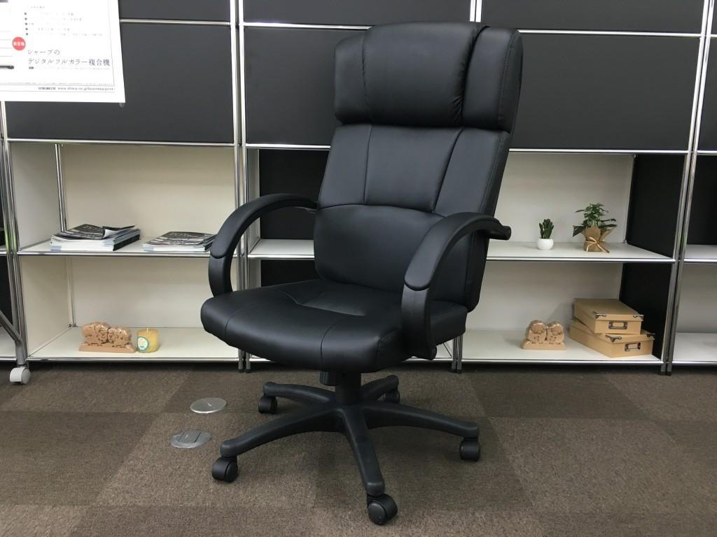 オフィスチェア W-99