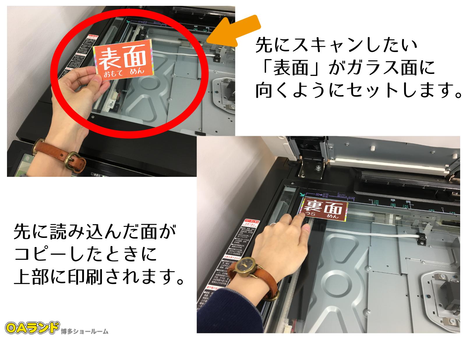 やり方 両面 印刷