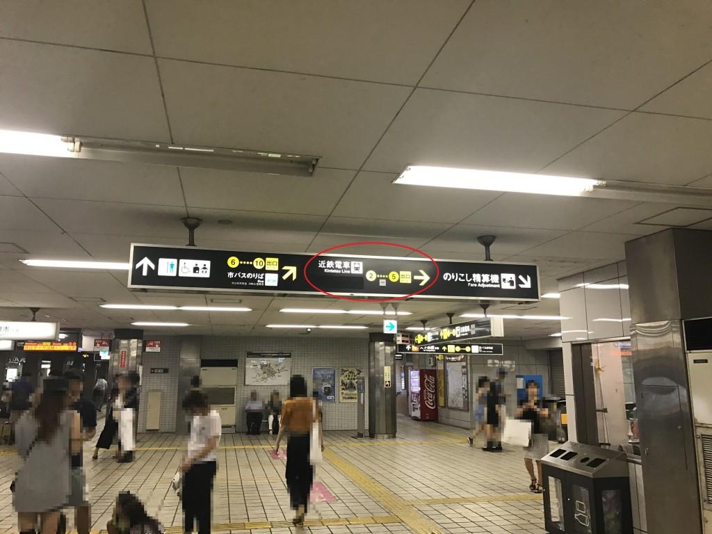 日本橋駅の出口案内板