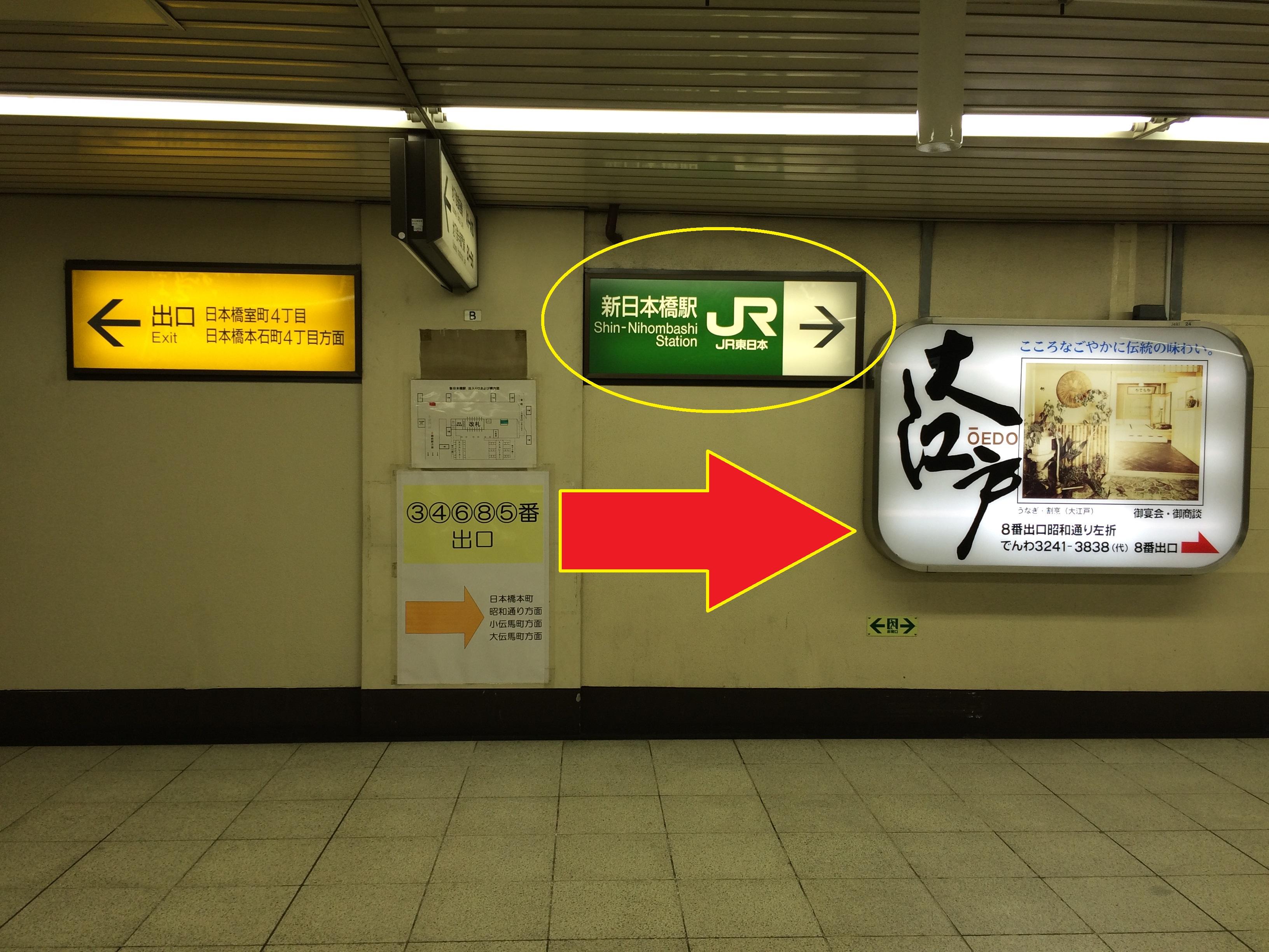 https://shop.oaland.jp/nihonbashi/wp-content/uploads/sites/15/2014/10/58-2.jpg