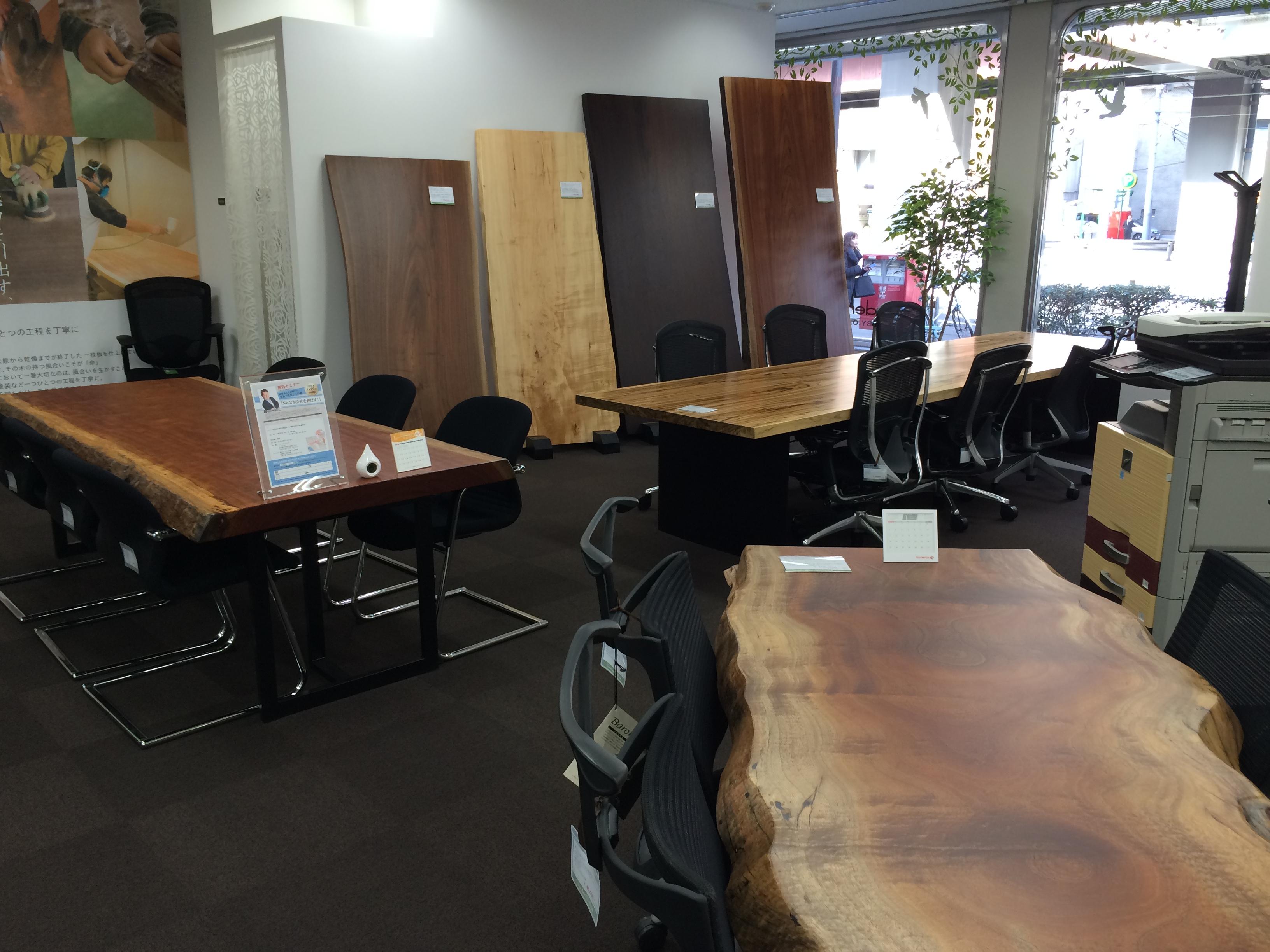 家具 中古 オフィス