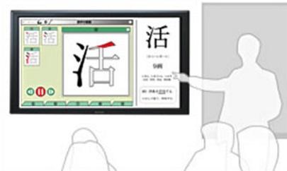 シャープ電子黒板【BIGPAD】便利機能その二