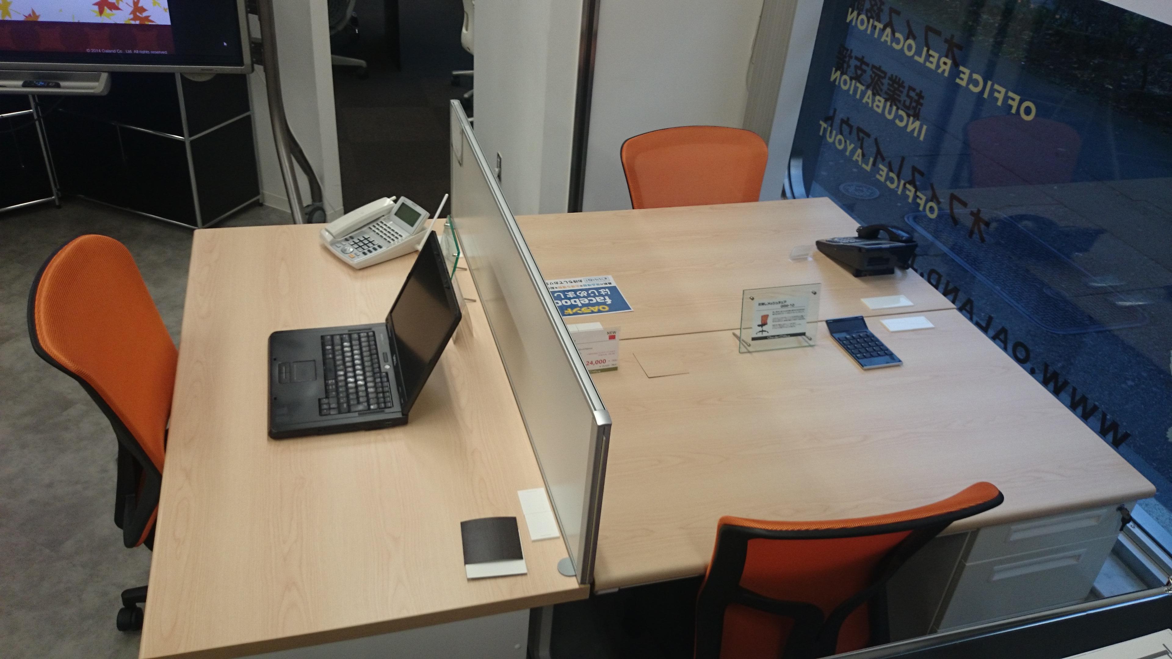 オフィス開設やご移転もお任せください!回線手配から間仕切り工事まで承ります。のイメージ
