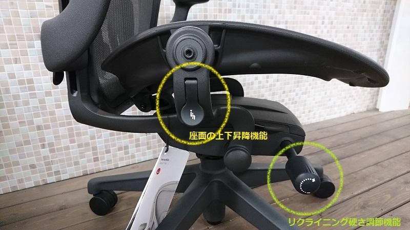 ▲座面の上下昇降機能・リクライニング硬さ調整機能