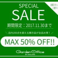 Specialcoupon-20171130