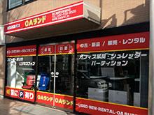 OAランド仙台店