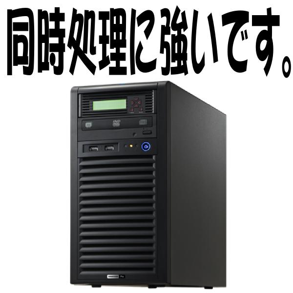 ファイルサーバーSB2000のおすす...