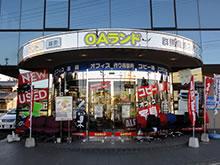 OAランド群馬高崎店