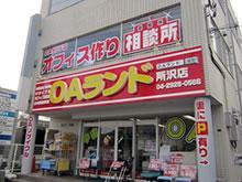 OAランド所沢店