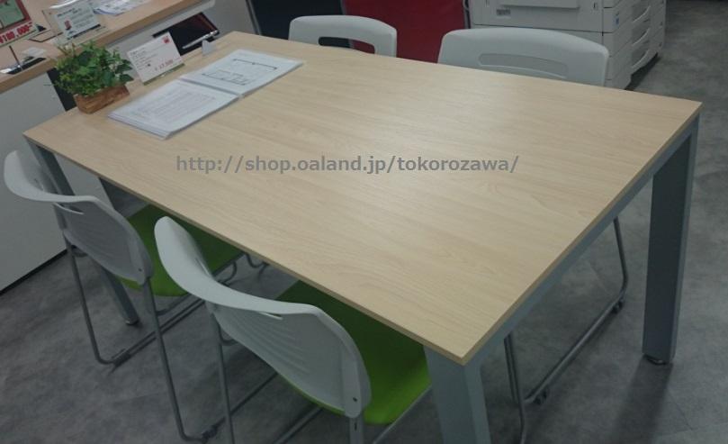 会議テーブルセット2