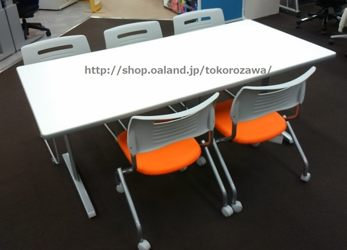 会議テーブルセット
